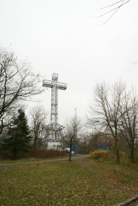 Montreal: Mont Royal Cross